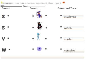 Halloween_dot_image_2